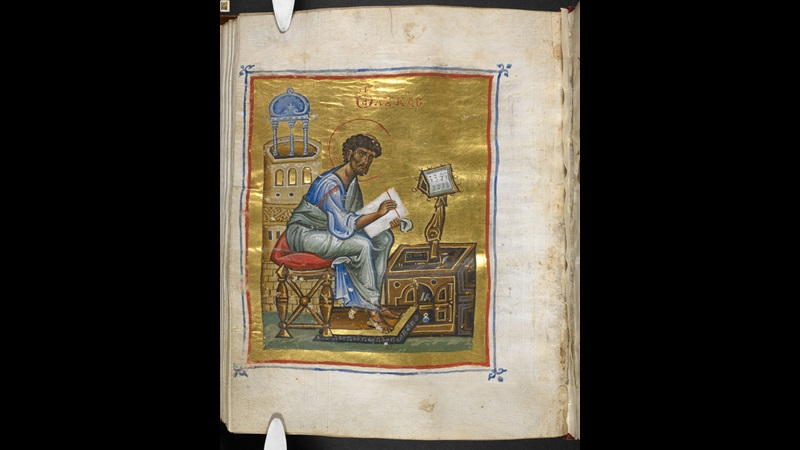 Manuscript page from The Burney Gospels, showing a portrait of St Mark painted on a gold background.