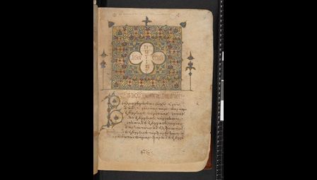 A page from a 13th-century Gospel-book, featuring a lavishly decorated headpiece and initial.