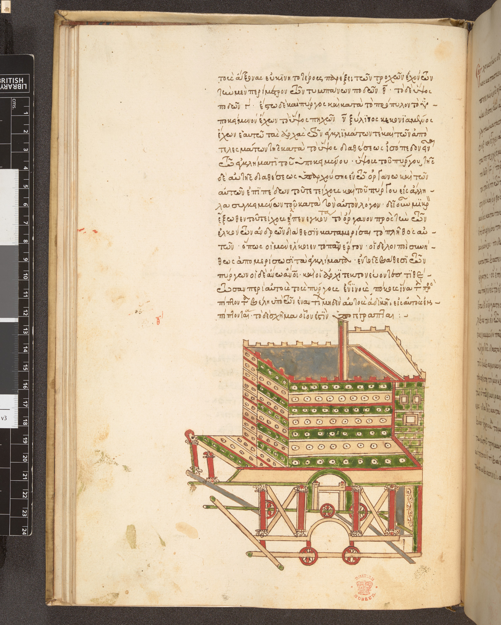 Illustrated Greek treatises on warfare (Burney MS 69 f012v)