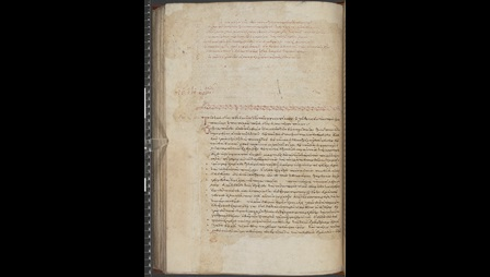 Commentaries of St John Chrysostom on the Pauline Epistles (Burney MS 48 f104v)