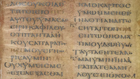 A fragment from the Codex Purpureus Petropolitanus, featuring the text of the Greek Gospels on purple parchment.