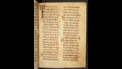 A 10th-century Greek Gospel Lectionary