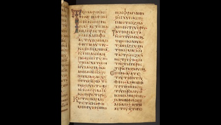 A page from a 10th-century Greek Gospel Lectionary, featuring a decorated initial and ekphonetic notation in red ink above the lines.