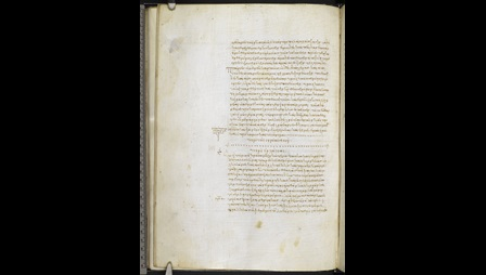 The earliest manuscript of Lucian (Harley MS 5694 f060v)