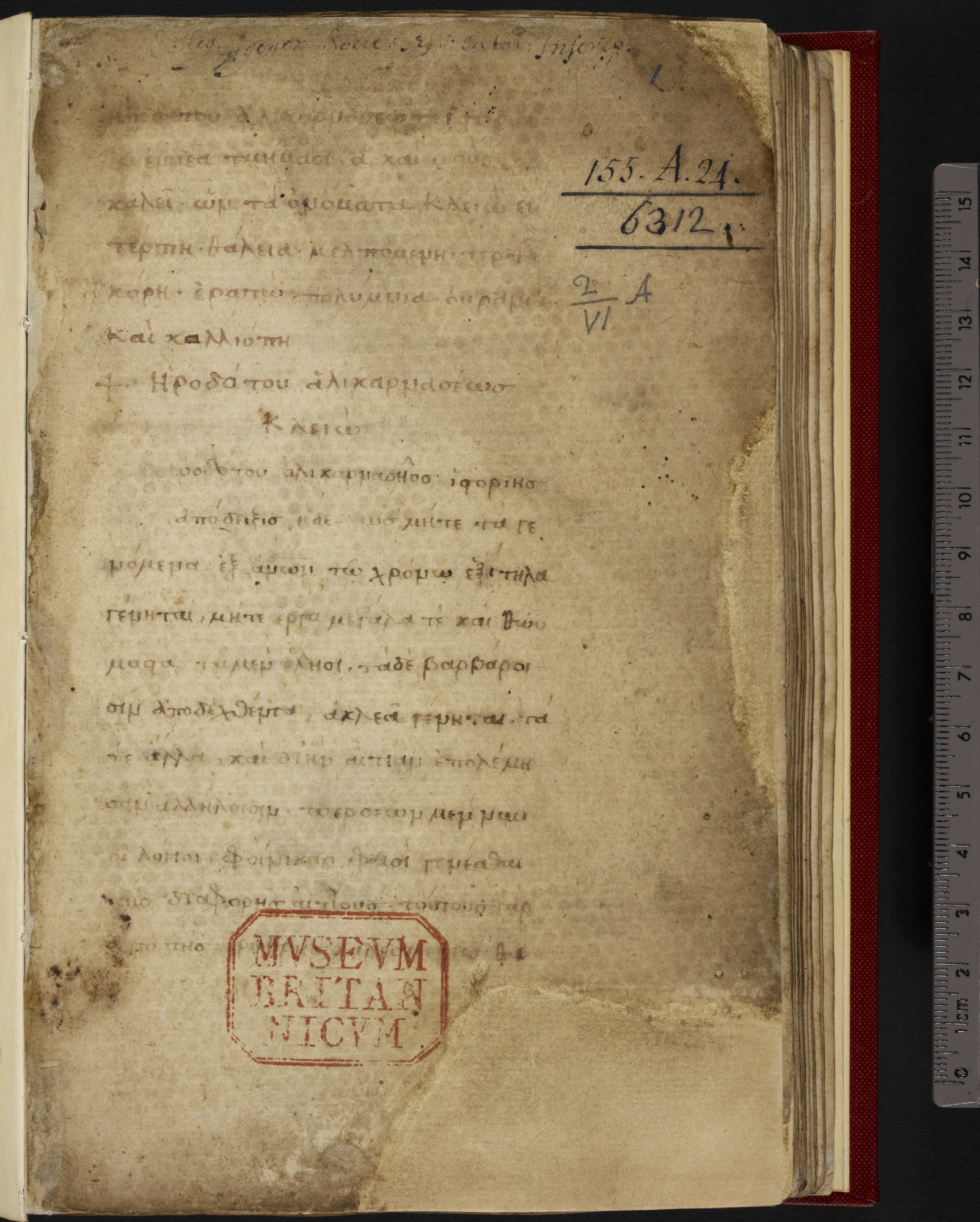 The First Book of Herodotus' Histories (Harley MS 6312 f001r)