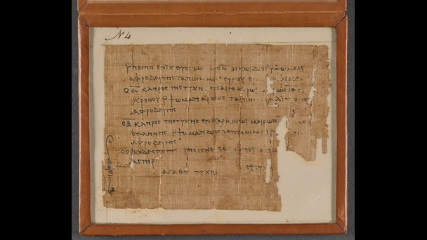 A 2nd-century papyrus fragment featuring a detailed horoscope for a baby.
