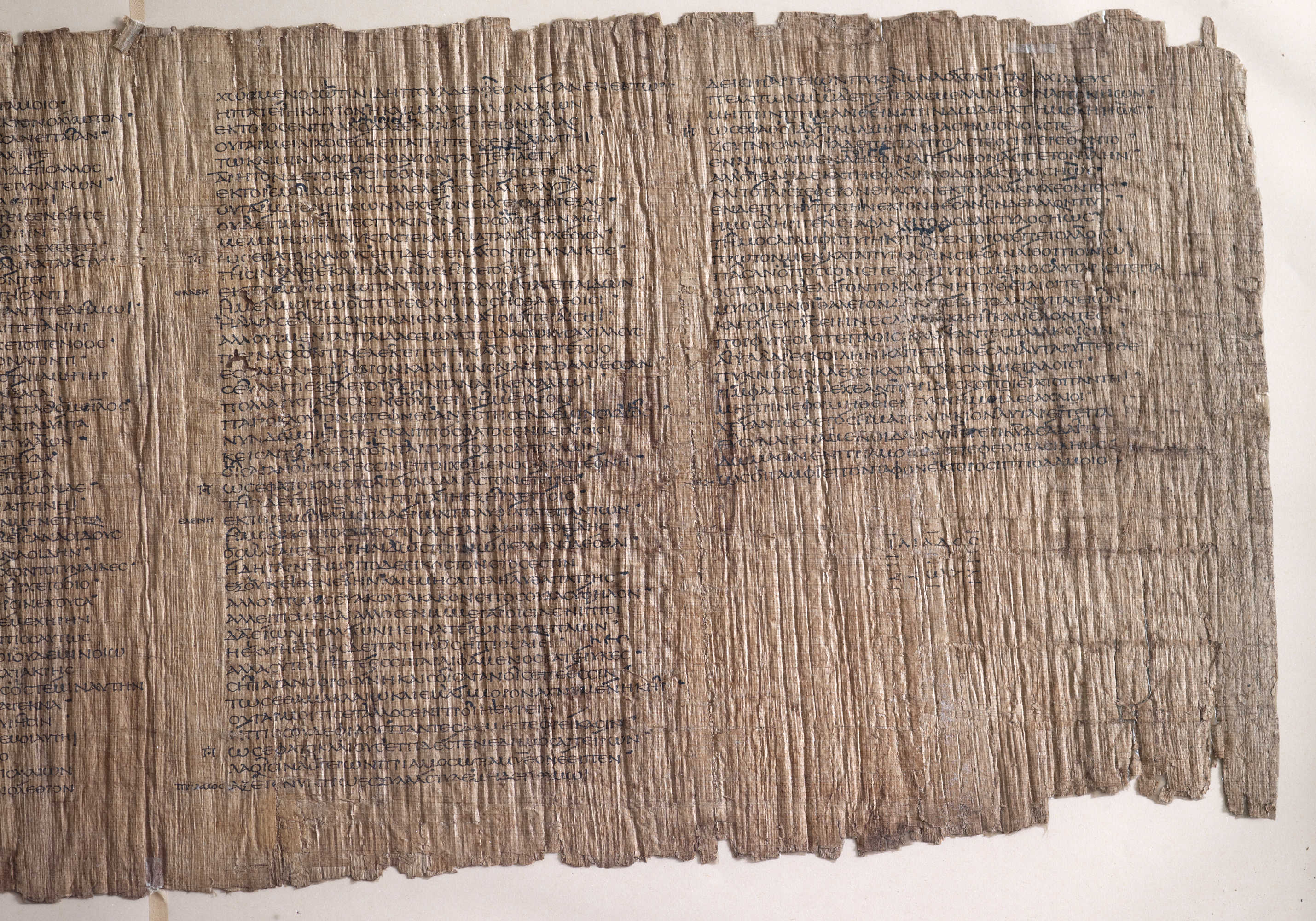 The Bankes Homer (Papyrus 114, part8)