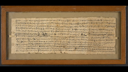A 5th-century papyrus, featuring a magical text invoking a deity.