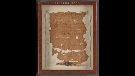An 8th-century papyrus, featuring a letter from the Governor of Egypt.