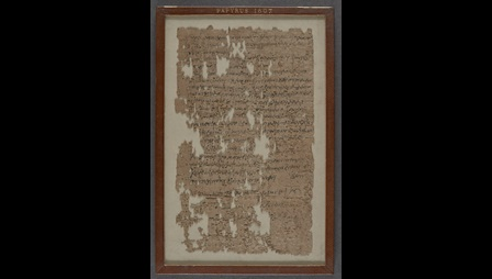 A 4th-century papyrus, containing a petition filed against a wife by her husband.