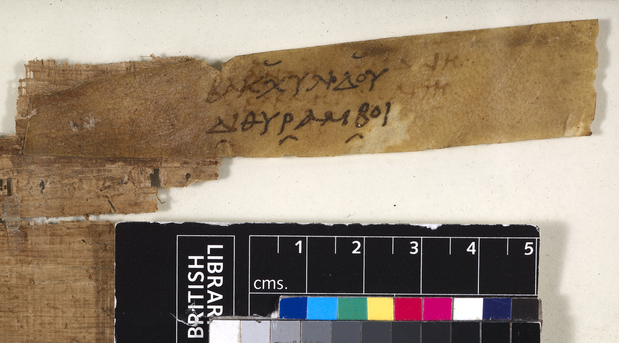 Fragment of Bacchylides, with attached sillybos (Papyrus 2056 recto)