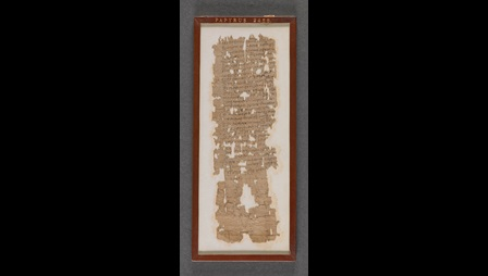 A 3rd-century papyrus sheet, preserving a petition addressed to the prefect of Egypt.