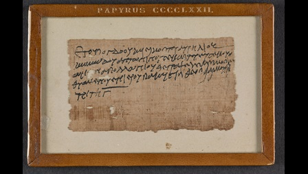 A 2nd-century papyrus, recording a receipt for the tax paid on a sacrificial calf.