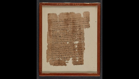 A 4th-century papyrus, preserving a deed of divorce.