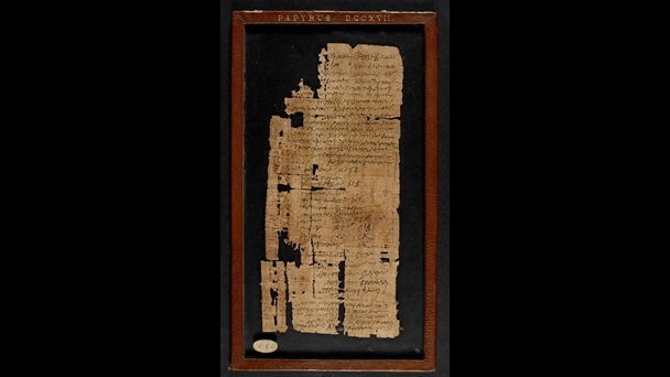 A 3rd-century papyrus, preserving a letter about funeral expenses.