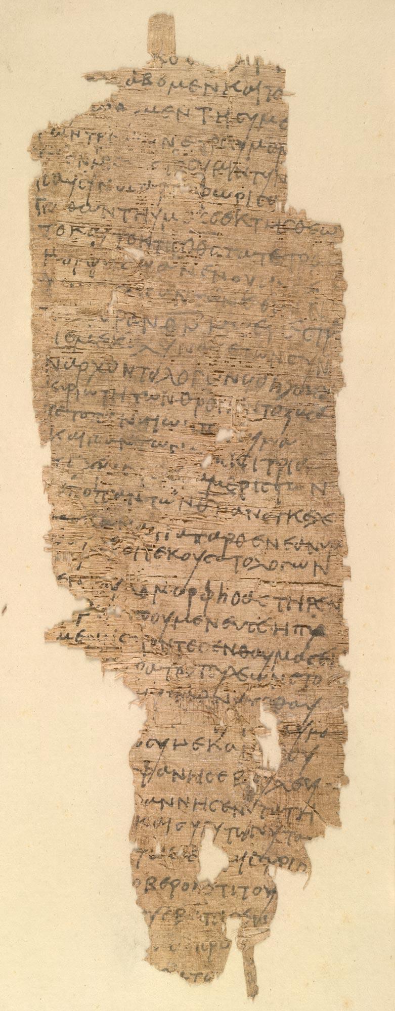 A liturgical papyrus (Papyrus 873)