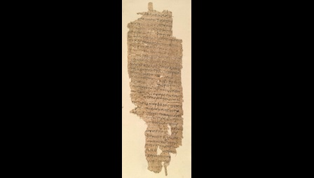 A fragment of a 5th-century papyrus roll, contains the text of an evening prayer.