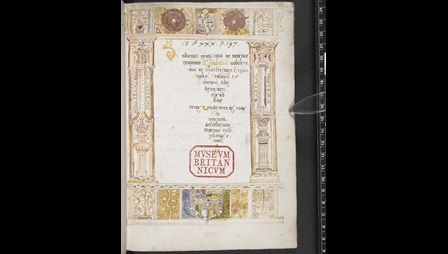 Complimentary verses to Elizabeth I on her coming to Windsor by members of Eton College (Royal 12 A XXX f001r)