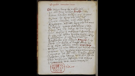 A text page from a 16th-century volume of complimentary verses to Edward VI, written in Latin and Greek by the pupils of Winchester College.