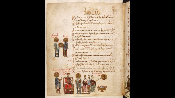Folio from the Theodore Psalter. In the margins of the page there are illustrations.