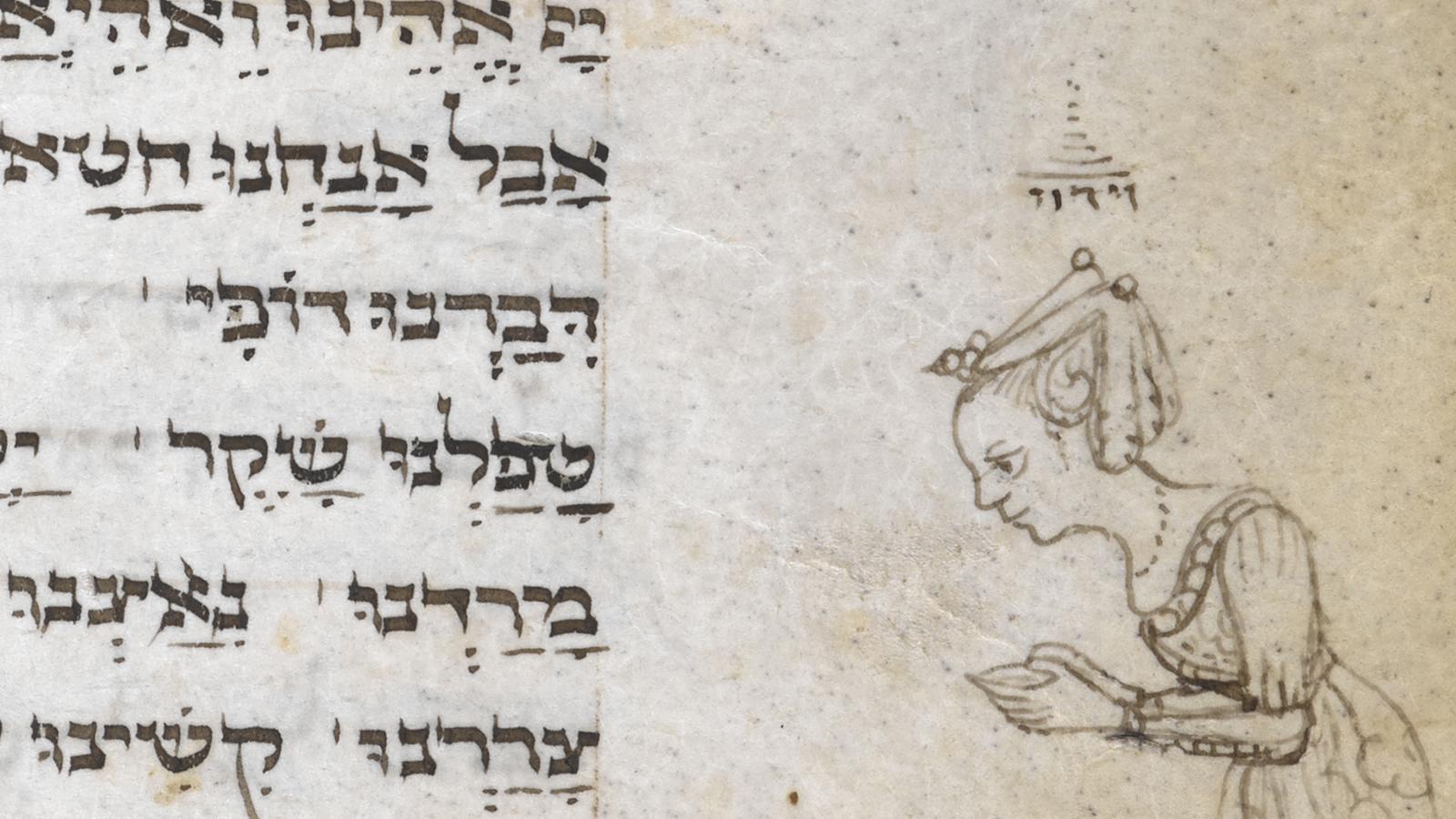 The Illustrations in Maraviglia's Prayer Book (Evelyn Cohen)