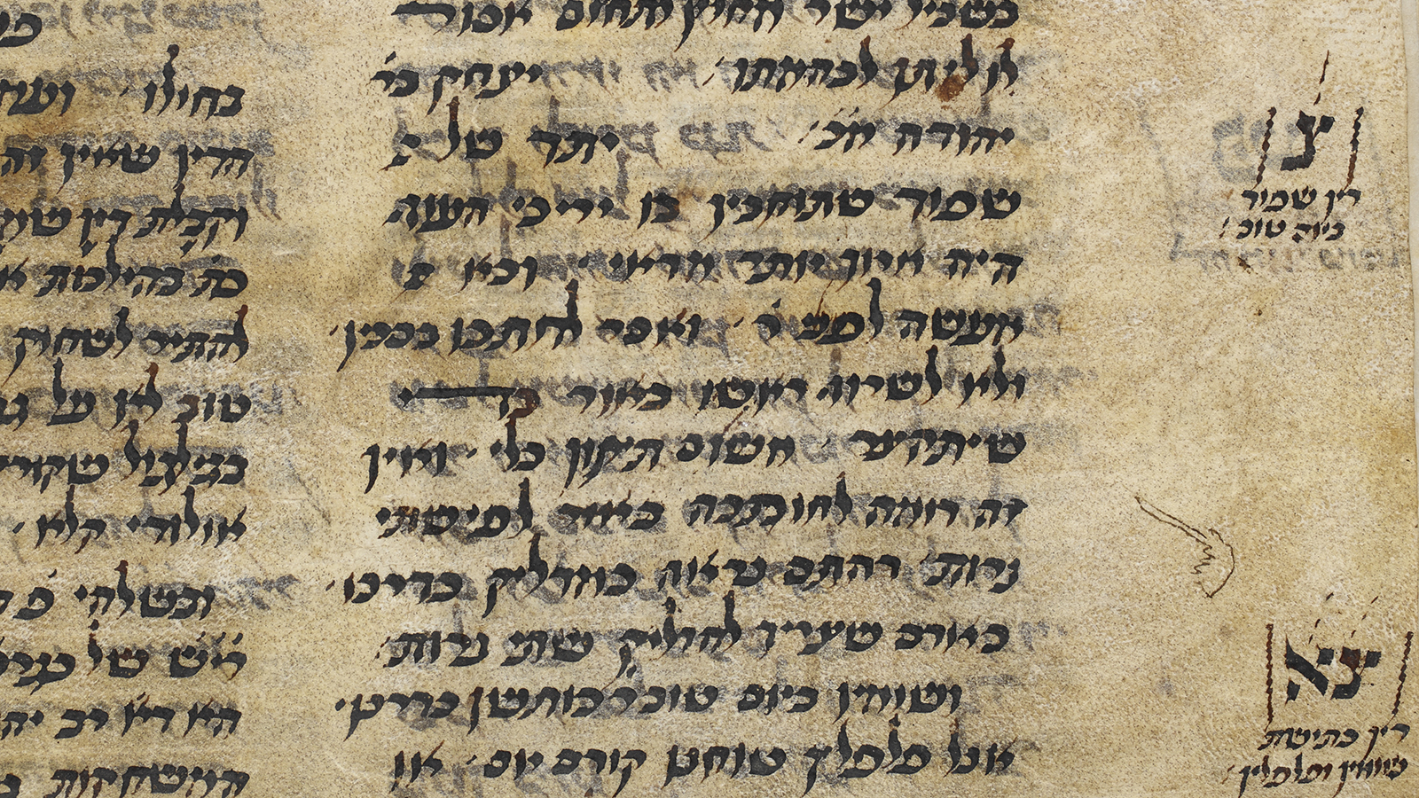The Maḥzor Vitry of the British Library (Justine Isserles)