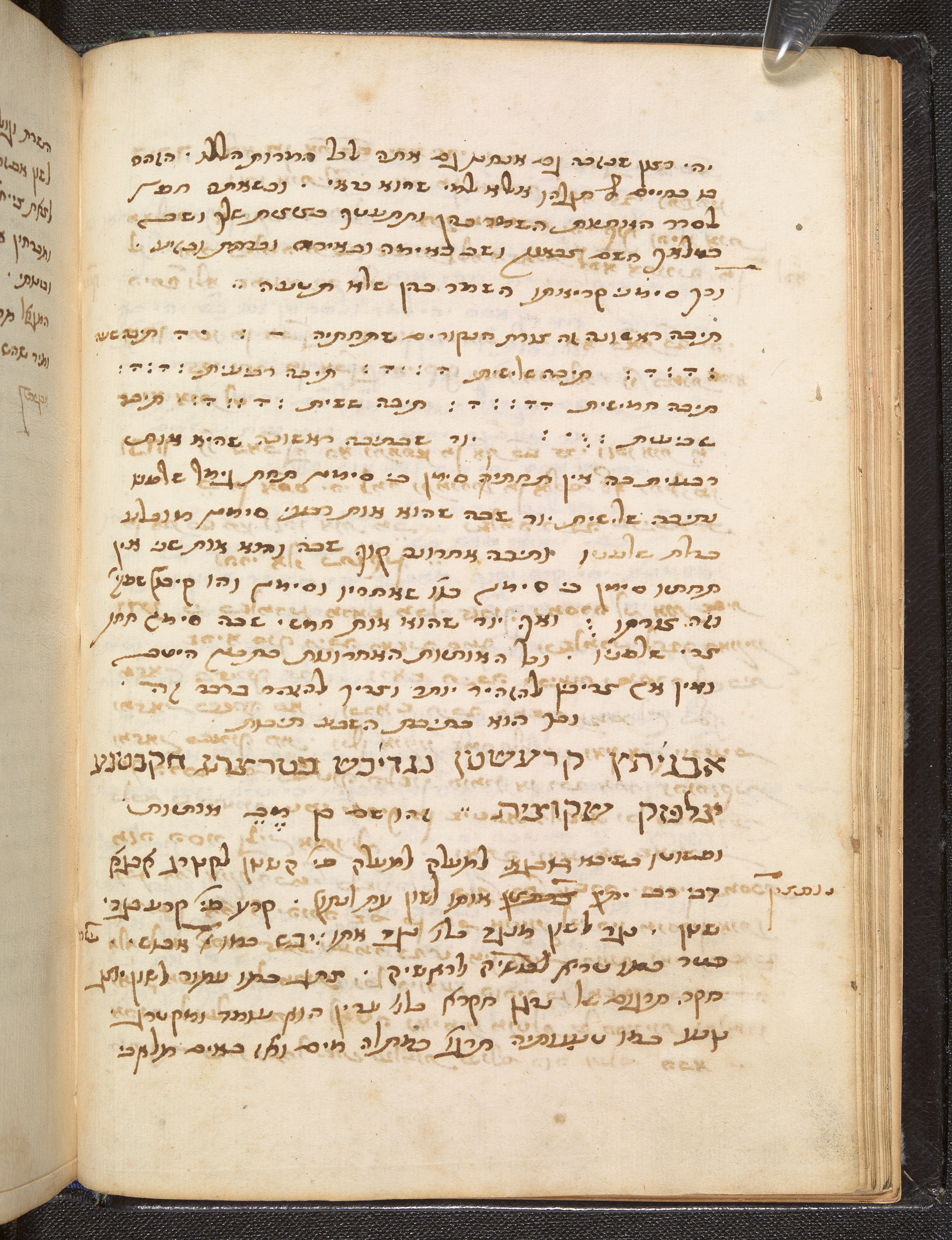 The 42-letter divine name with a short commentary,  A collection of kabbalistic works and notes, Add MS 27187, Hebrew Manuscripts Digitisation Project, British Library