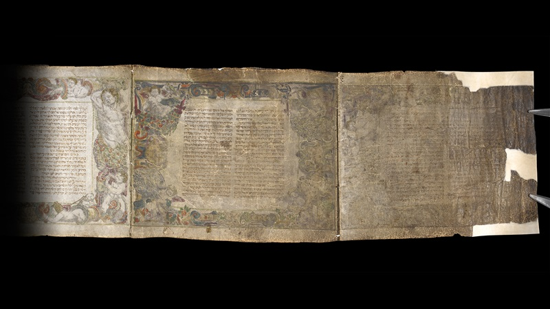 Esther scroll, Or 13028, Hebrew Manuscripts Digitisation Project, British Library