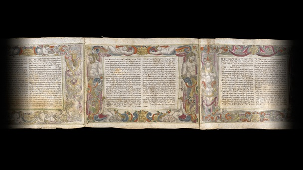 Image printed on parchment and hand coloured. The printing block was probably generic, used to decorate many different texts, but is unusual for a Hebraic manuscript, Or 13028, Hebrew Manuscripts Digitisation Project, British Library