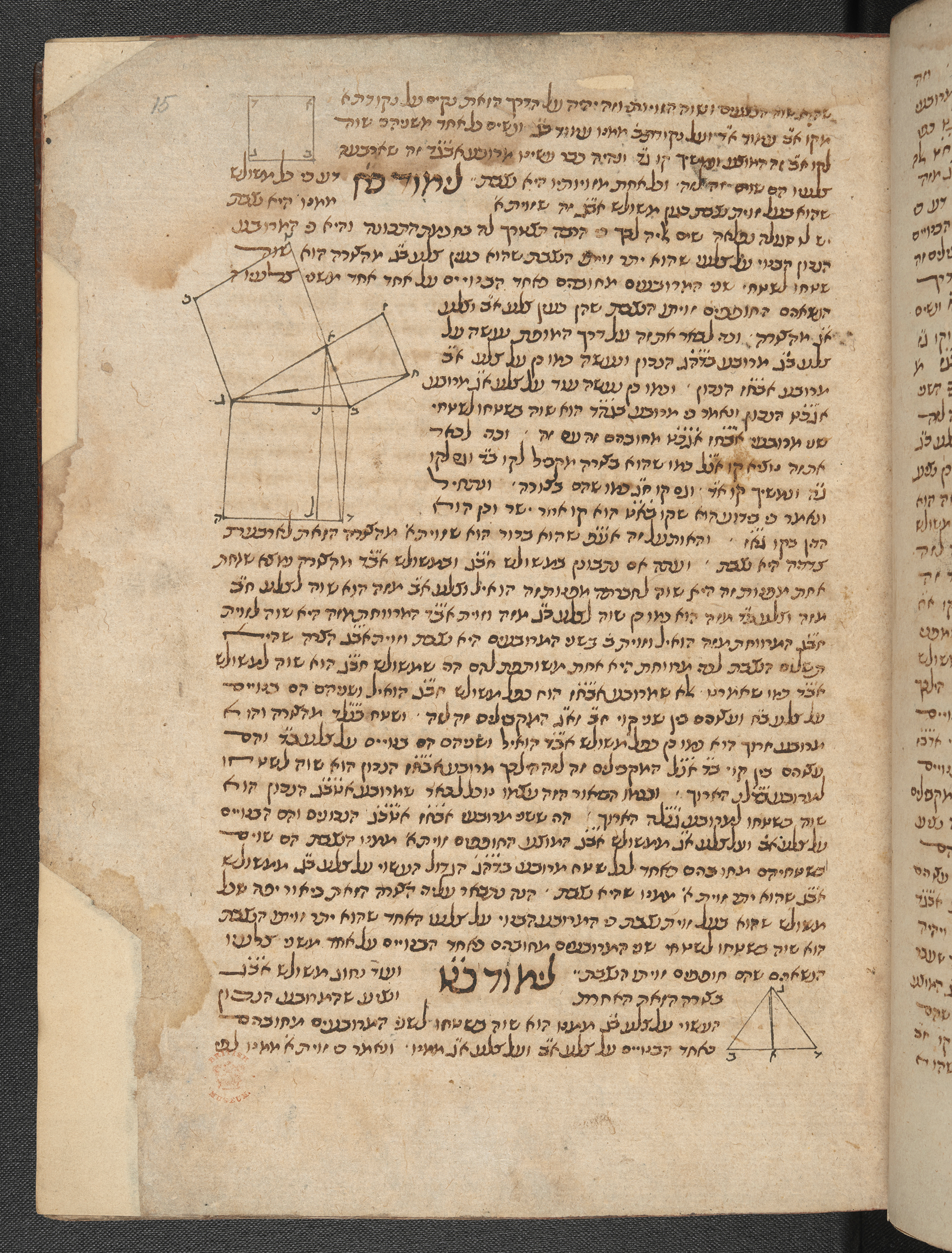 "Restored asymmetry viewed in different sizes squares and spacing, ""The Foundation of the World"": A treatise on geometry, astronomy, and chronology, Add MS 15977, Hebrew Manuscripts Digitisation Project, British Library"