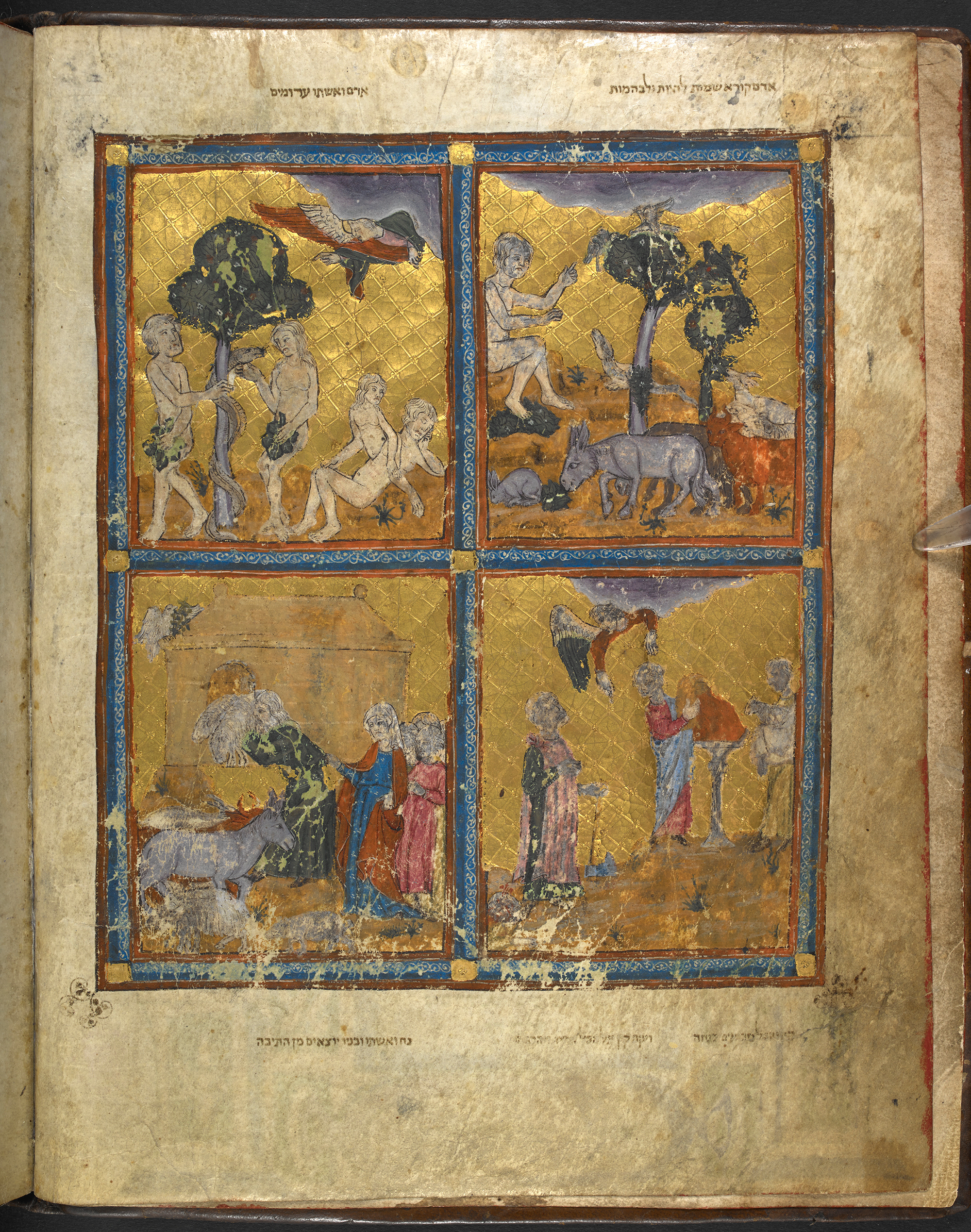 Images from the Book of Genesis in the Golden Haggadah, Catalonia, c. 1320 CE, The Golden Haggadah, Add MS 27210, Hebrew Manuscripts Digitisation Project, British Library