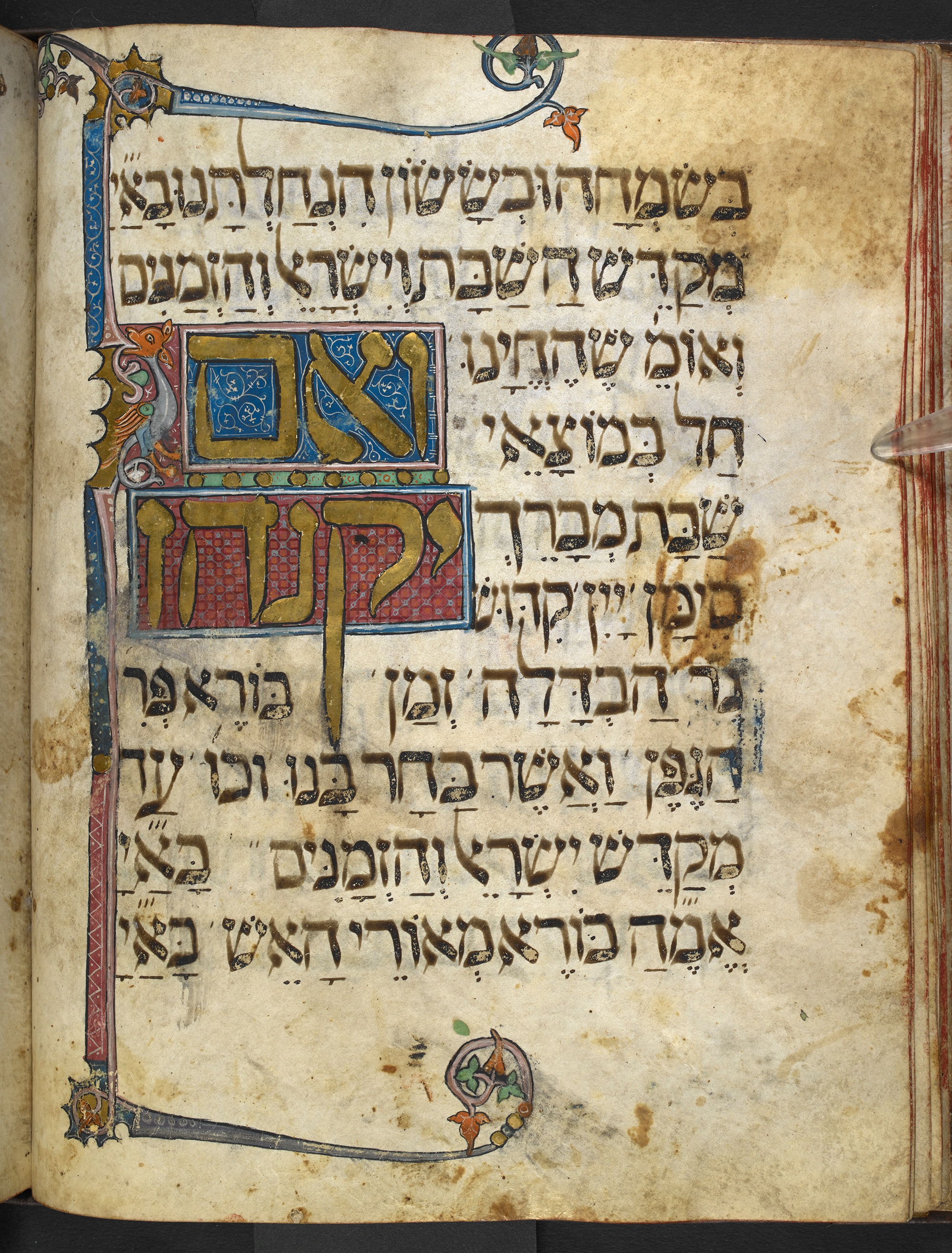 The beginning of the Haggadah text in the Golden Haggadah, Catalonia, c. 1320 CE, The Golden Haggadah, Add MS 27210, Hebrew Manuscripts Digitisation Project, British Library