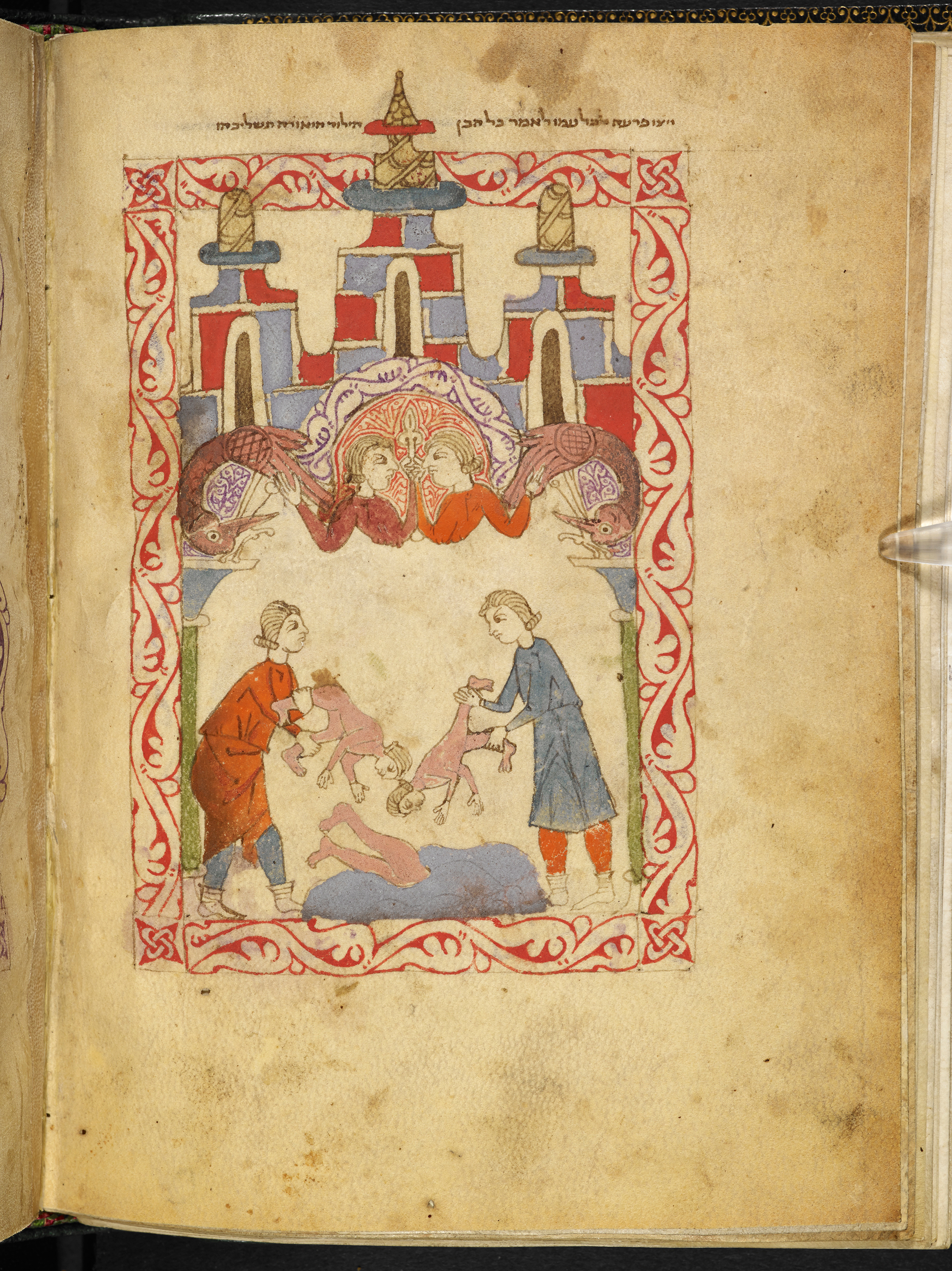 The Drowning of the Hebrew infants (Exodus, 1:22), The Hispano-Moresque Hagadah: Haggadah for Passover according to the Spanish rite, Or 2737, Hebrew Manuscripts Digitisation Project, British Library