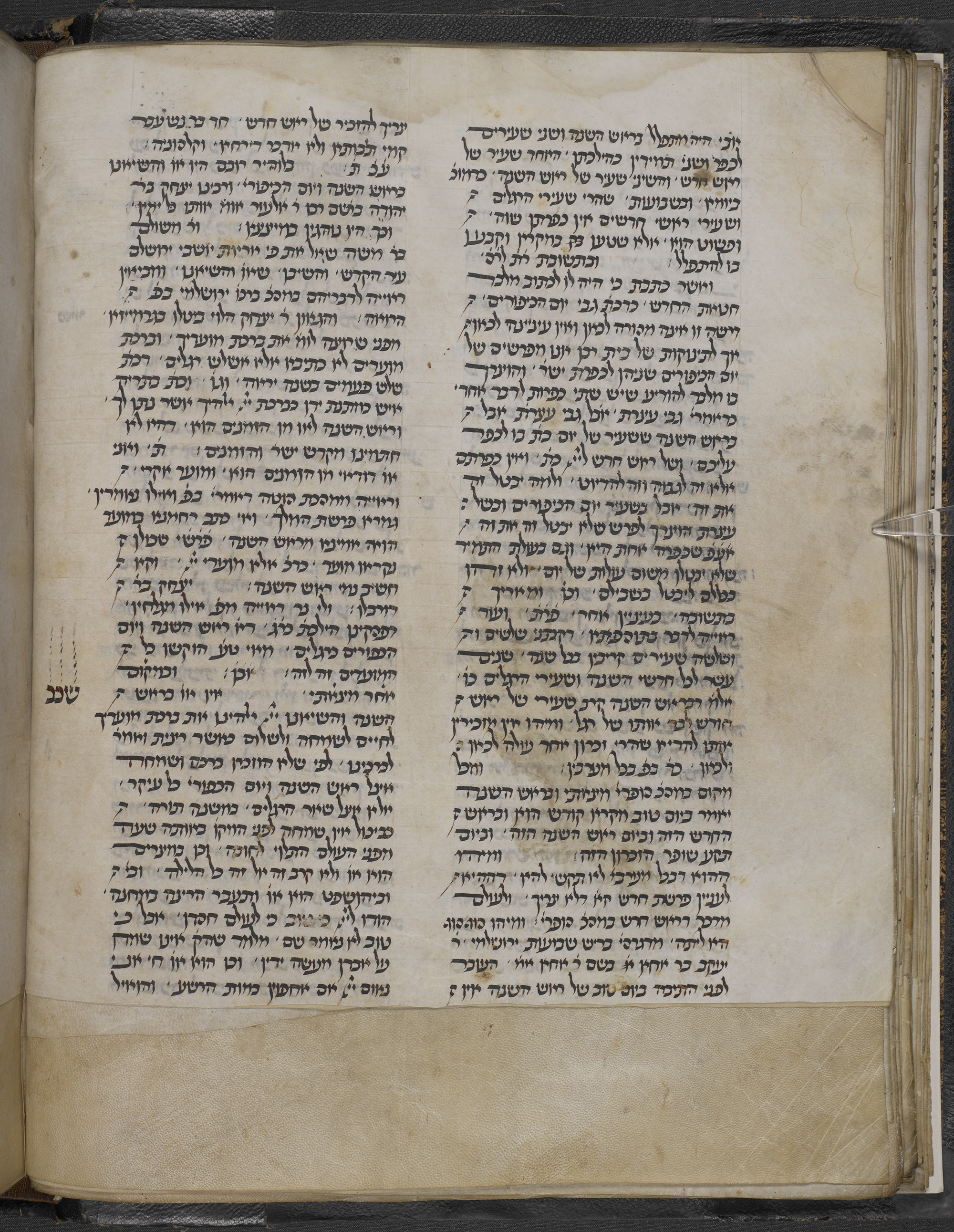 Commentary on the laws of Rosh ha-Shana, Mahzor Vitry, Add MS 27201, Hebrew Manuscripts Digitisation Project, British Library