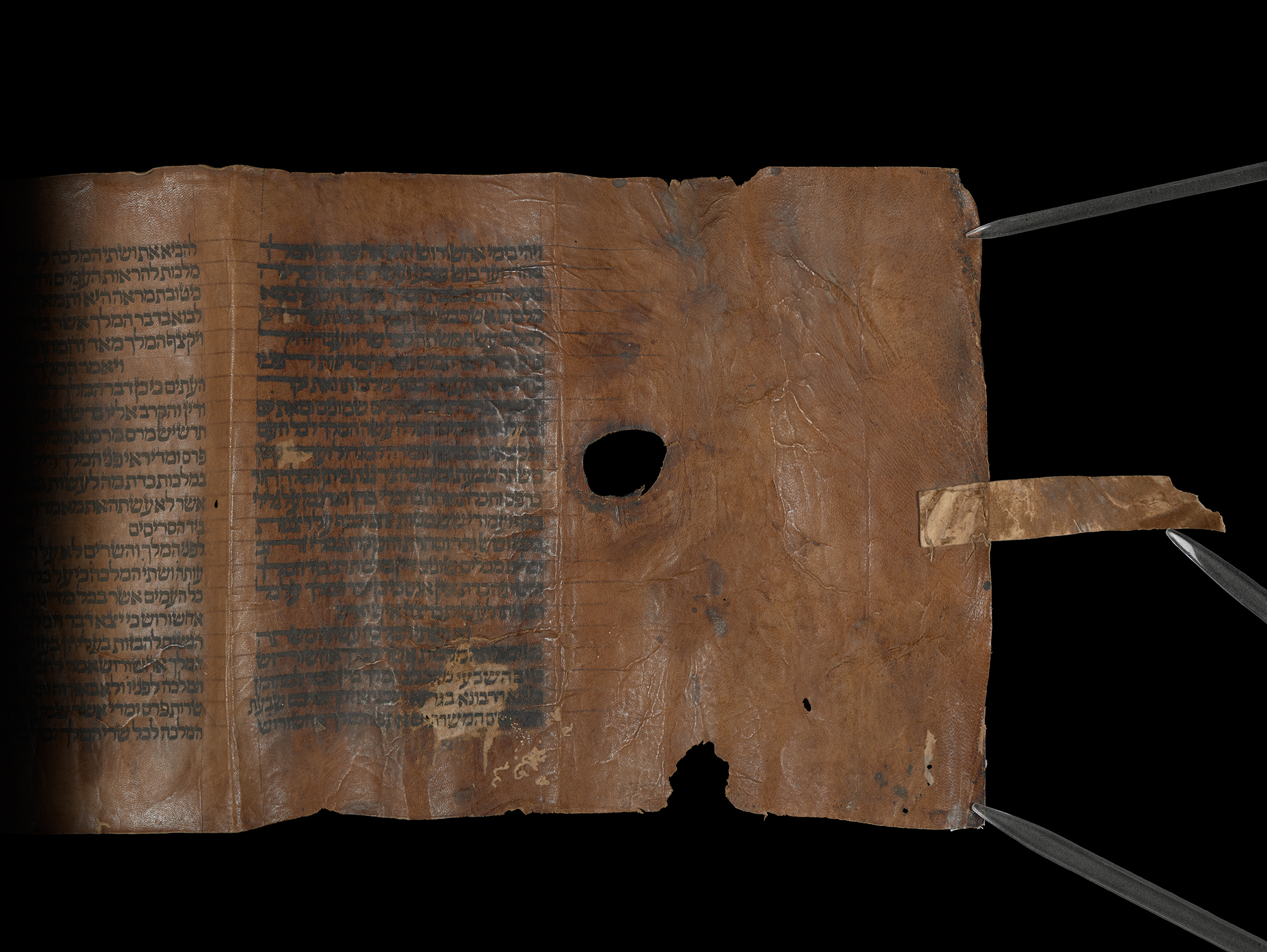 Text was rewritten after surface delamination; plus insect damage and excreta (bottom of first column), Or 4224, Hebrew Manuscripts Digitisation Project, British Library