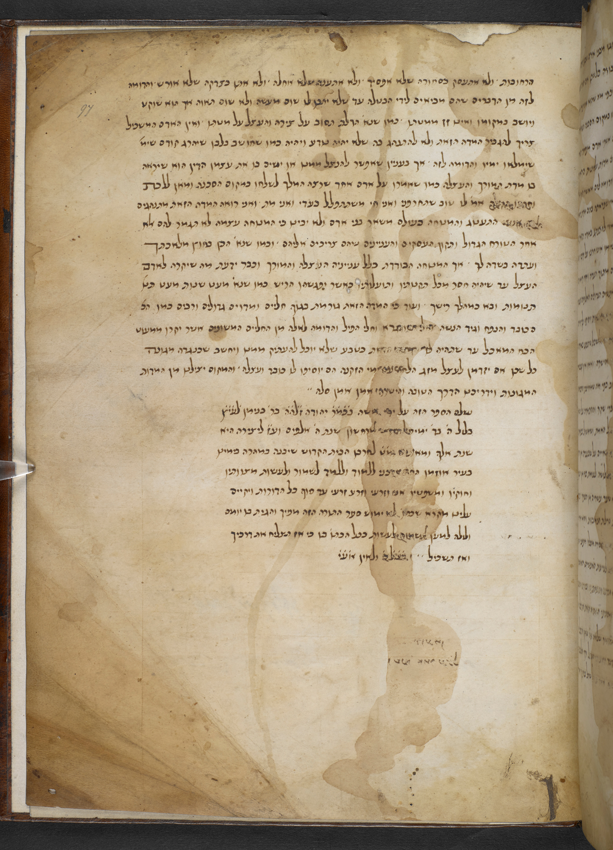 Colophon indicating the place of scribing, Miscellany: Various astronomical and philosophical works, Add MS 26899, Hebrew Manuscripts Digitisation Project, British Library