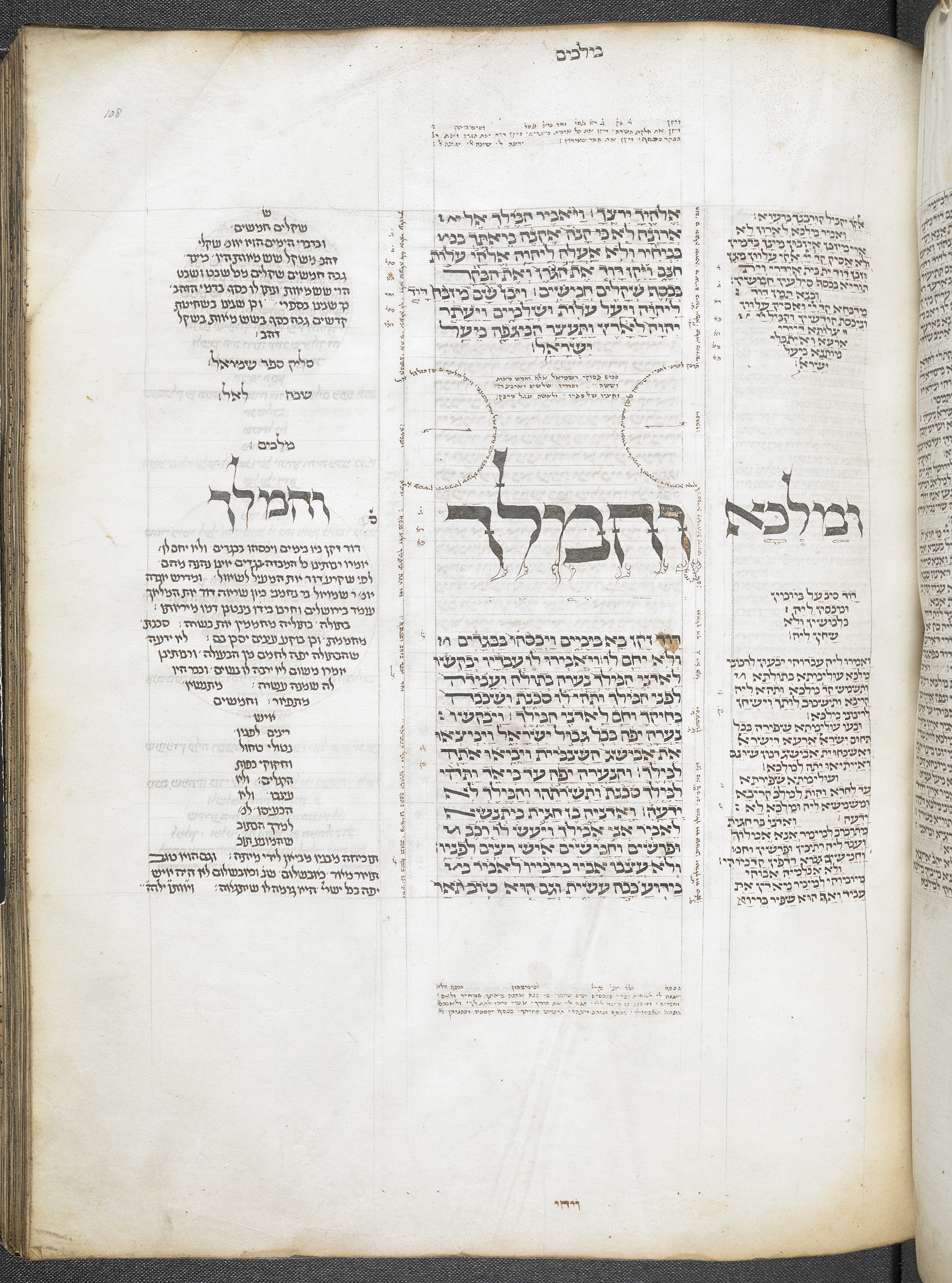 Beginning of the book of Kings in a 13th-century Ashkenazi glossed Bible, with parallel columns containing the Targum and Rashi's commentary in geometrical shape, Nevi'im, Add MS 26879, Hebrew Manuscripts Digitisation Project, British Library
