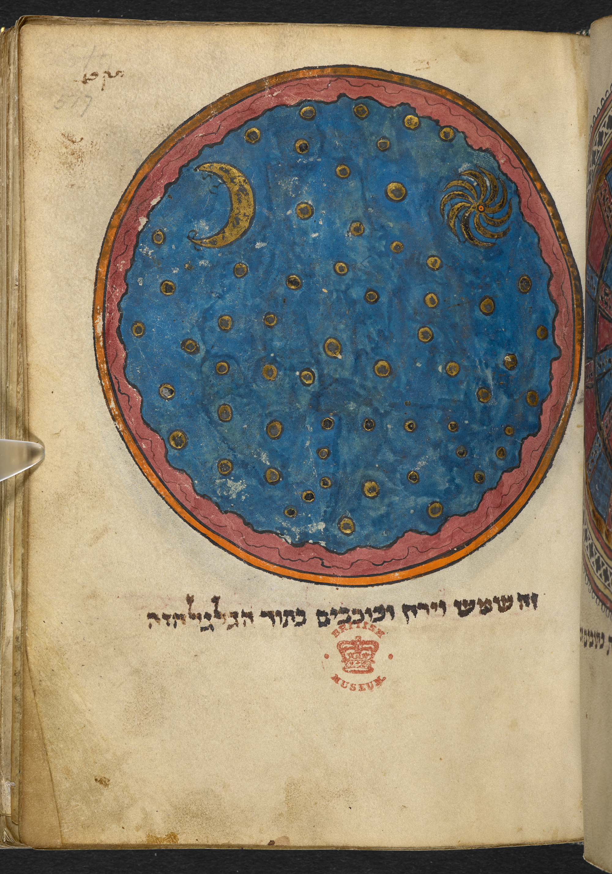The sun, moon and stars, Miscellany of biblical and other texts ('The Northern French Miscellany'), Add MS 11639, Hebrew Manuscripts Digitisation Project, British Library