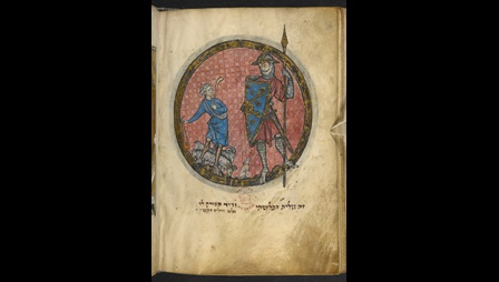 Miscellany of biblical and other texts ('The Northern French Miscellany'), Add MS 11639, Hebrew Manuscripts Digitisation Project, British Library