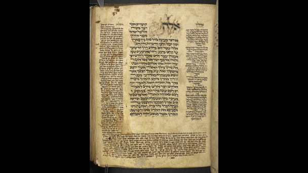 Beginning of Deuteronomy with the Hebrew text, the Targum, and Rashi clearly differentiated and hierarchised, Pentateuch, Add MS 26878, Hebrew Manuscripts Digitisation Project, British Library