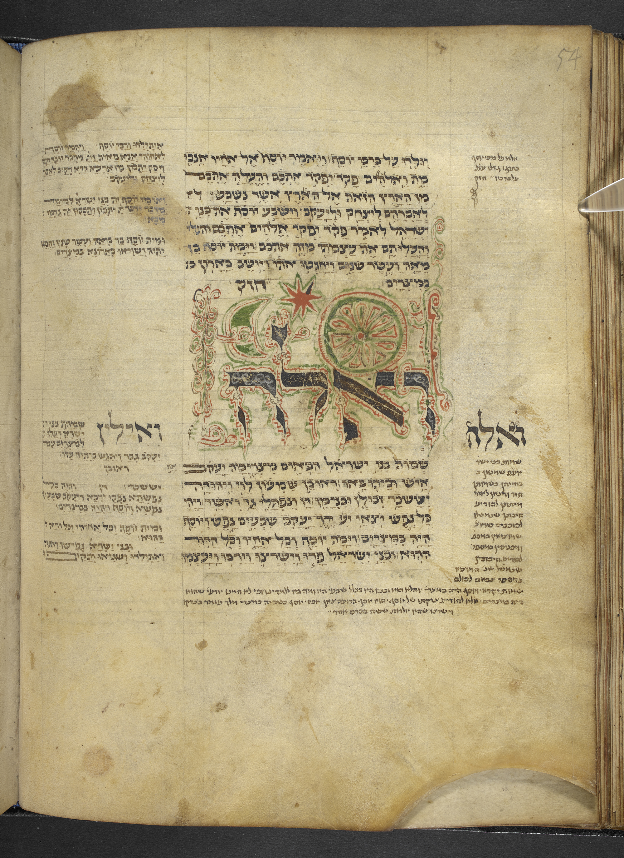 Beginning of Exodus with a large panel containing the initial word of the book. This causes large blank spaces in the right and left columns parallel to the area where the panel has been decorated, Pentateuch, Harley MS 1861, Hebrew Manuscripts Digitisation Project, British Library