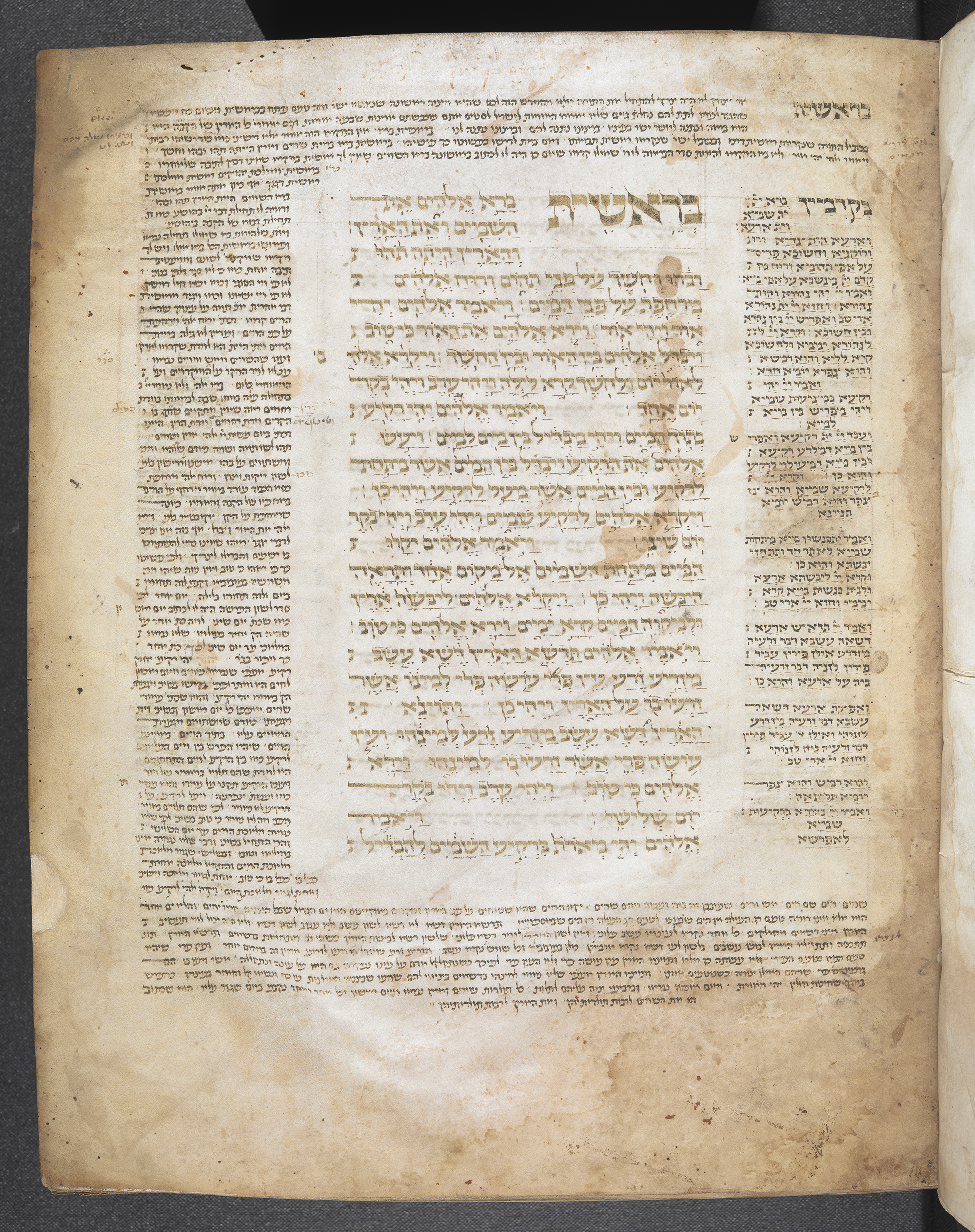 Beginning of Genesis, with the Targum in the right column and Rashi's commentary in the left column, and upper and lower margins, Pentateuch, Harley MS 5709, Hebrew Manuscripts Digitisation Project, British Library