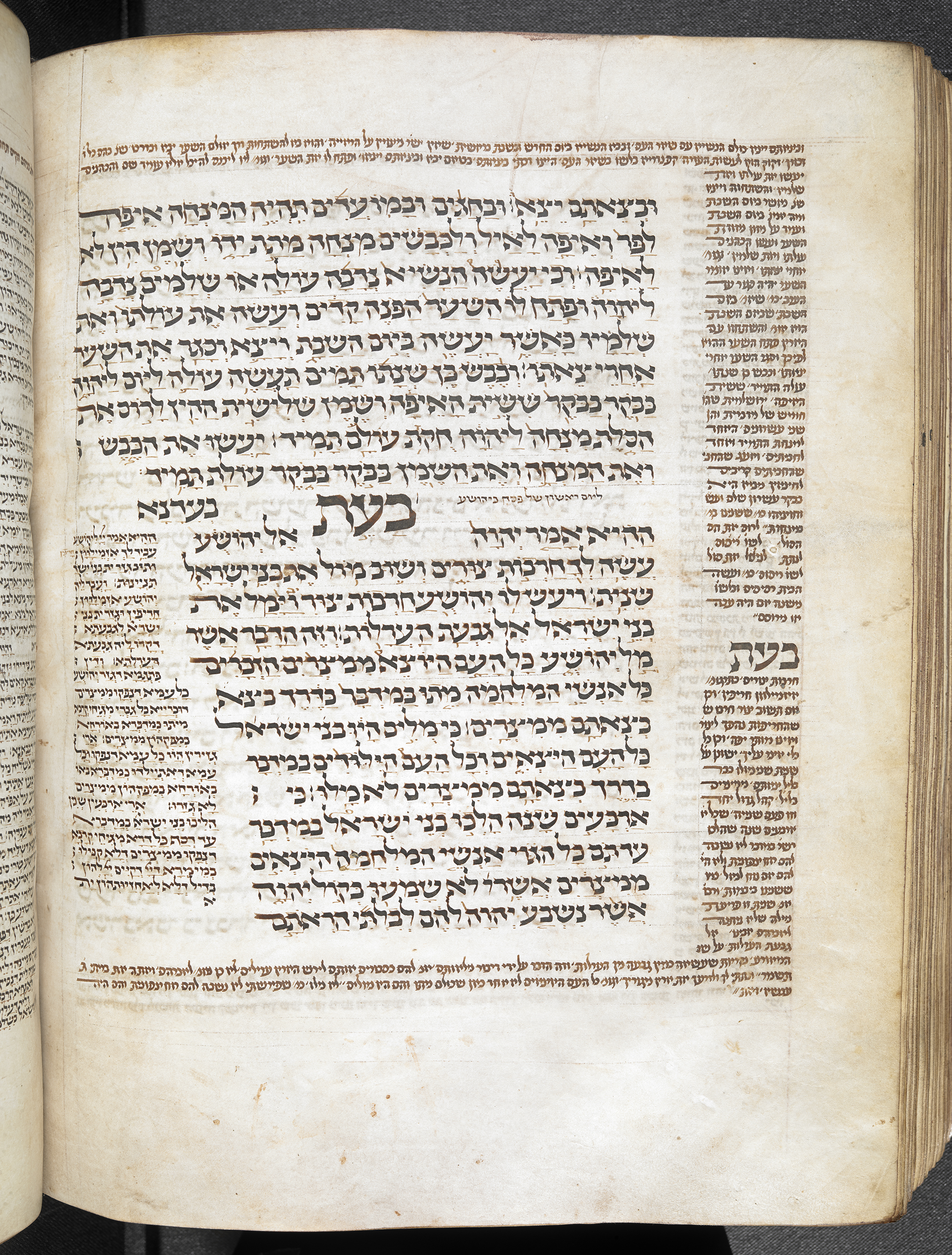 Haftarah for the first day of Passover. The scribe has made room to include a third, inner column with the Targum, Pentateuch, Harley MS 5709, Hebrew Manuscripts Digitisation Project, British Library