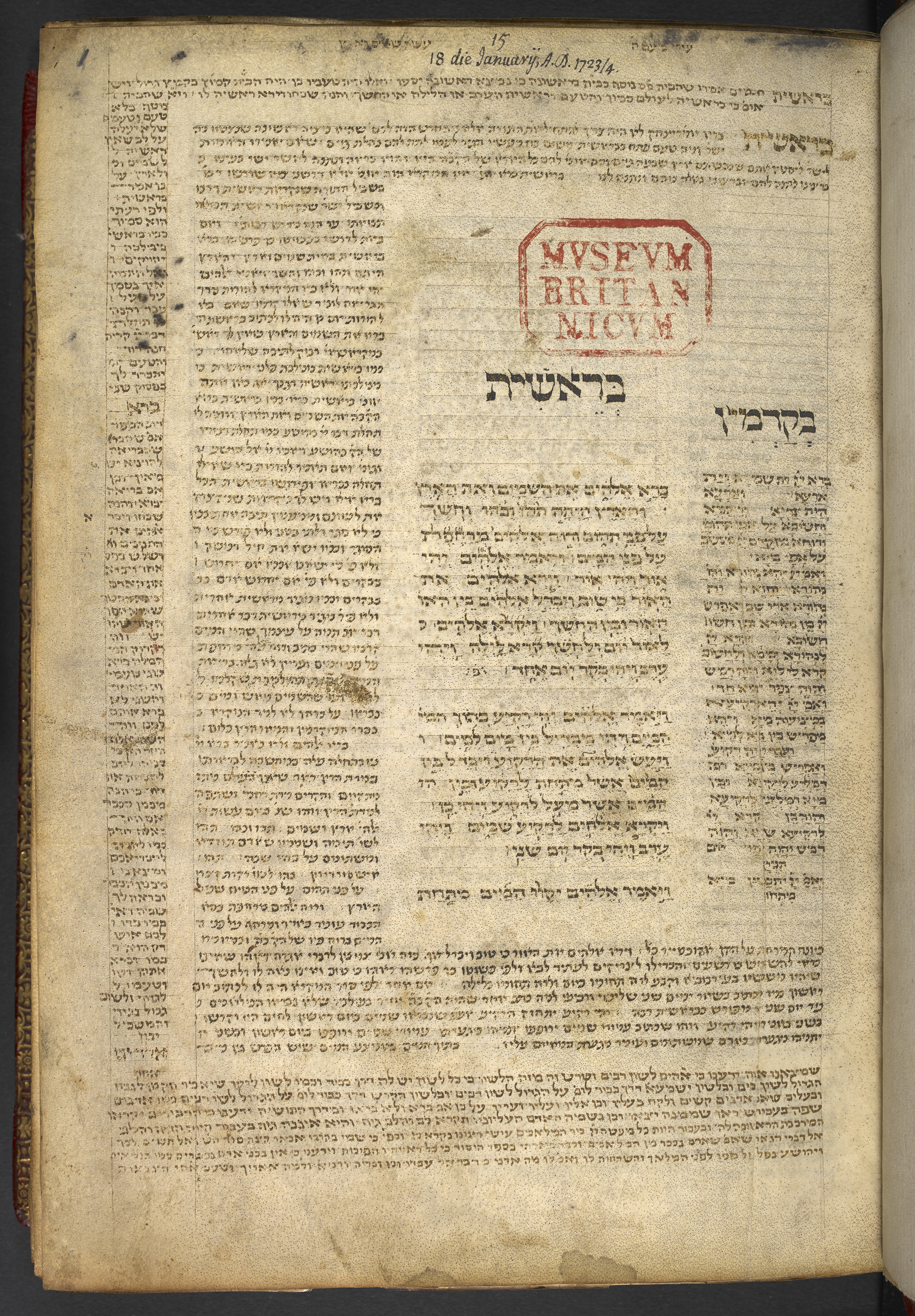 Beginning of Genesis containing, in addition to the typical texts of the Ashkenazi glossed Bible, the commentary by Abraham ibn Ezra copied in the outer margins of the page, Pentateuch, Harley MS 5772, Hebrew Manuscripts Digitisation Project, British Library