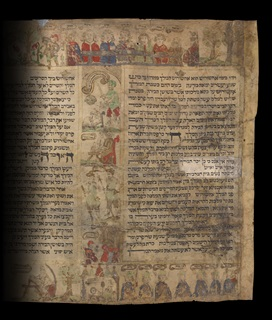 Esther scroll, Or 1047, Hebrew Manuscripts Digitisation Project, British Library