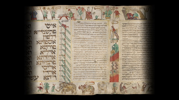 Marginal decoration of an Esther scroll, Or 1047, Hebrew Manuscripts Digitisation Project, British Library