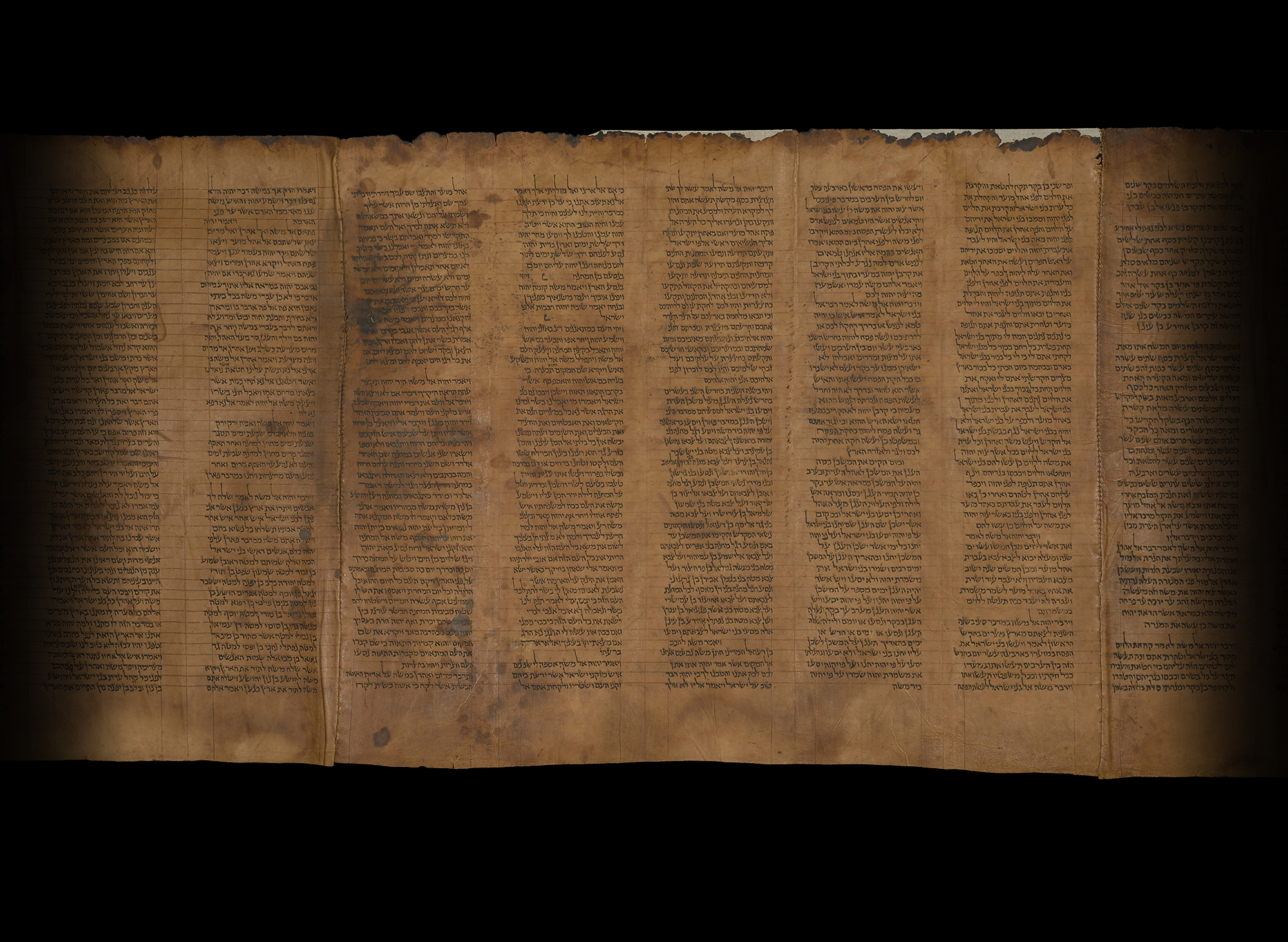 Sefer Torah: The Pentateuch scroll - The British Library