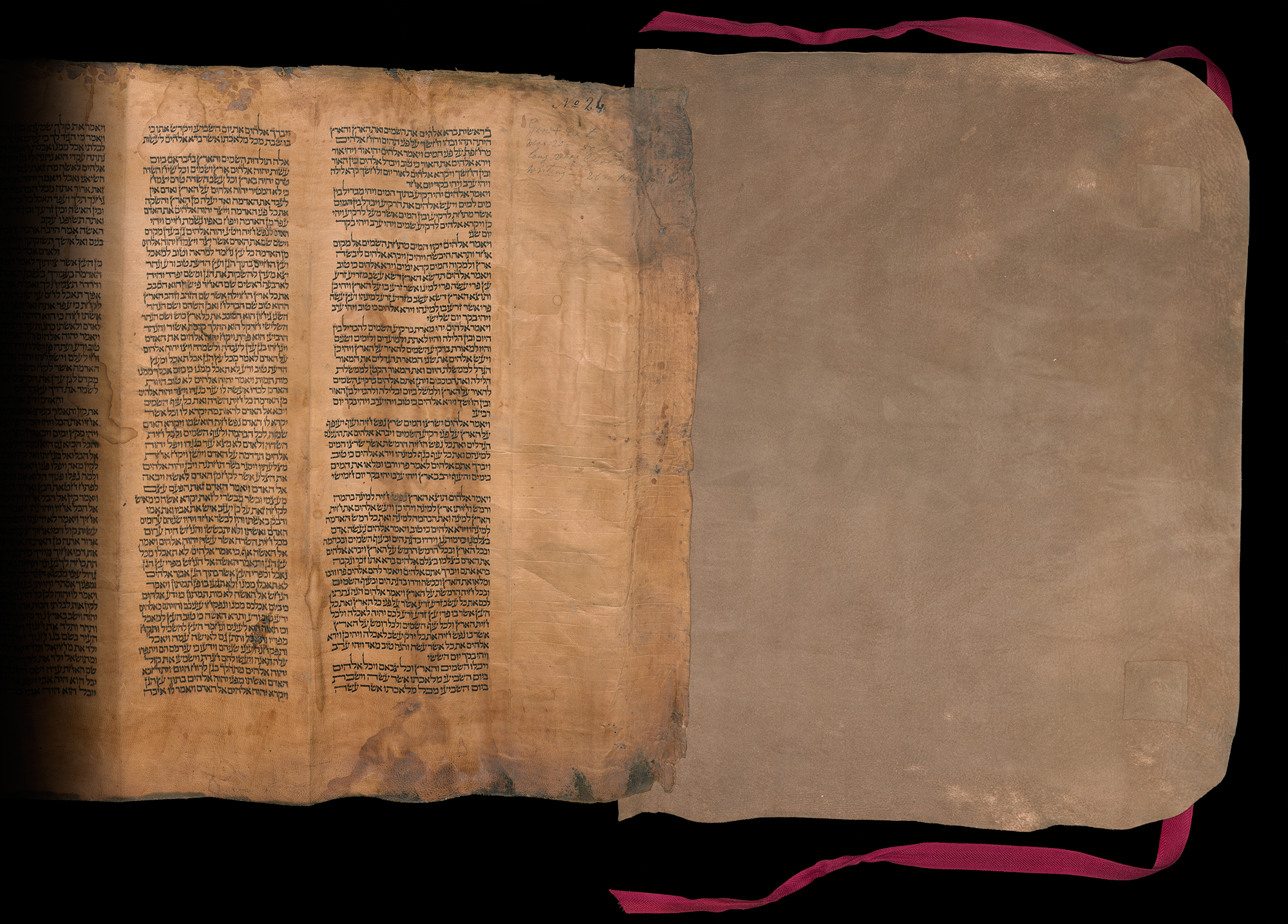 Evidence of use is carefully preserved; here molten wax has dripped onto the scroll (bottom part of second column), Or 1463, Hebrew Manuscripts Digitisation Project, British Library