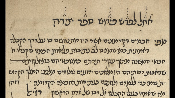 The supposed beginning of a commentary on the Book of Creation, Add MS 27180, Hebrew Manuscripts Digitisation Project, British Library