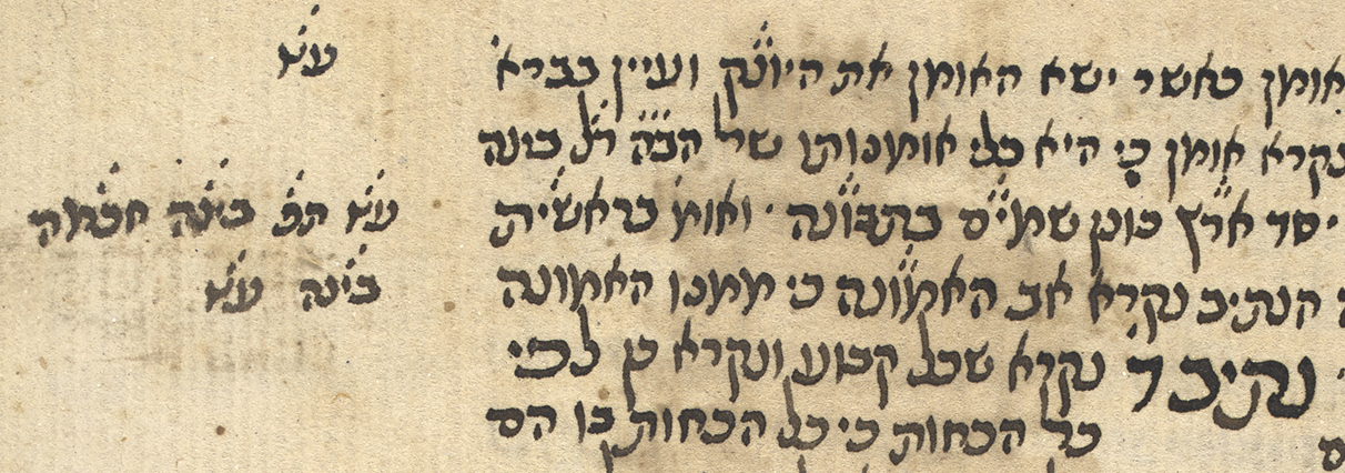 Deciphered code words in gloss in a commentary to The Book of Creation, Add MS 27180, Hebrew Manuscripts Digitisation Project, British Library